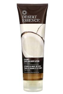 7.Desert Essence, 椰子润肤乳,8 液量盎司(237 毫升).png