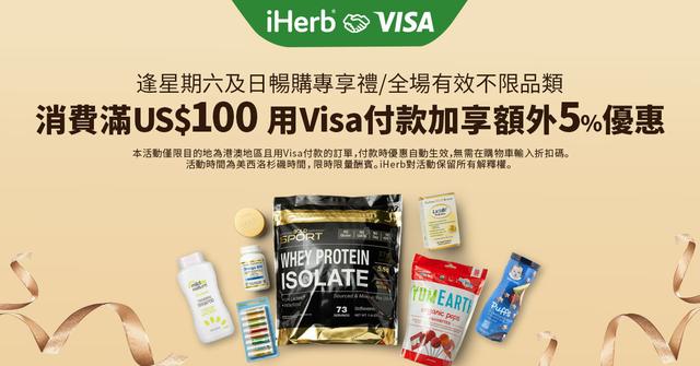 Visa HK.png