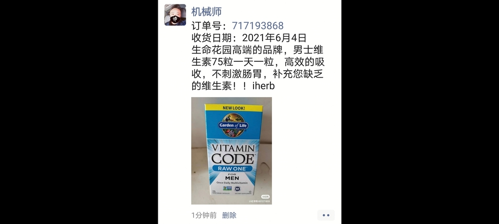 Screenshot_20210626_162952_com.huawei.photos.jpg