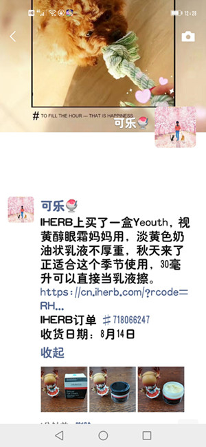Screenshot_20210827_122822_com.tencent.mm.jpg